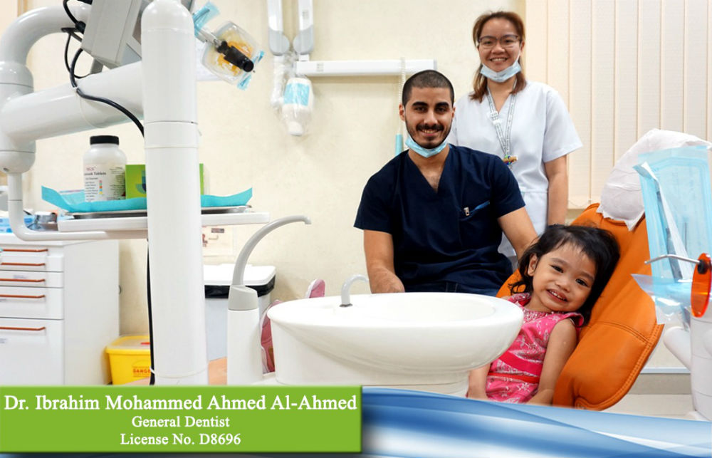 Naseem Al Rabeeh Medical Centre | Al Rayyan, Qatar